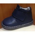 Ботинки Фома 14560