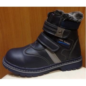 Ботинки зимние 298-2