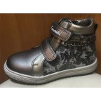 Ботинки демисезонные 5096