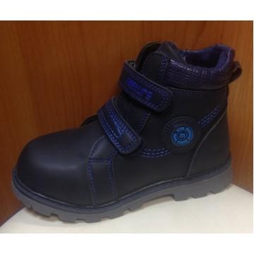 Ботинки зимние 5145