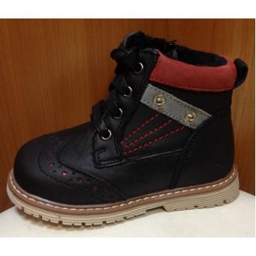 Ботинки демисезонные 8503