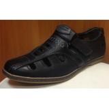 Туфли-сандалии Чиполлино 971