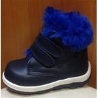 Ботинки зимние А4