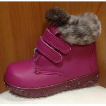 Ботинки зимние А5