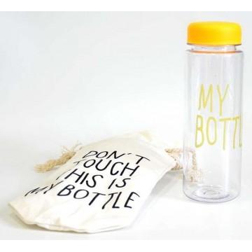 Бутылочка My Bottle желтая