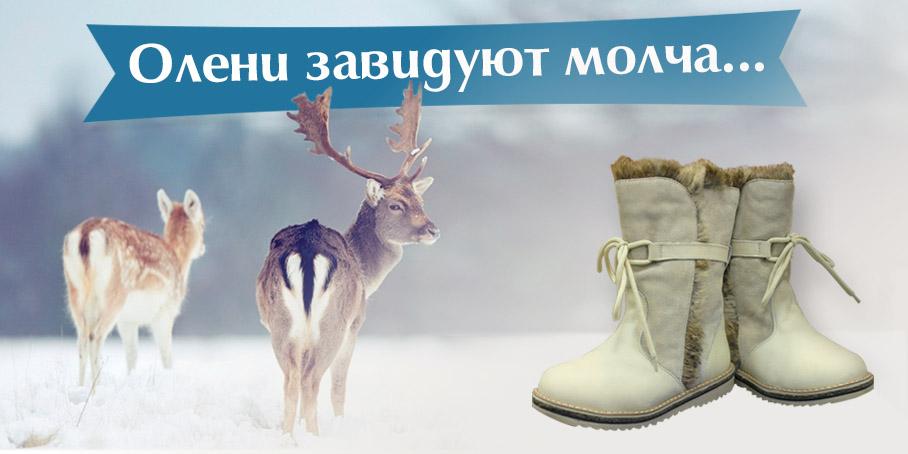 Зимние сапоги - хит сезона