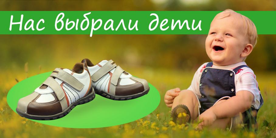 Обувная фабрика «Фома»