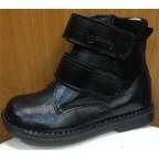 Ботинки Батичелли ОРТОПЕДИЧЕСКИЕ 23141