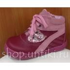 Ботинки Фома 11536