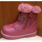 Ботинки зимние 6815