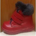 Ботинки зимние А1