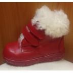 Ботинки зимние А7