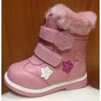 Ботинки зимние 0446